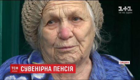 На Сумщині викрили поштарку, яка вкладала в пенсію фальшиві купюри