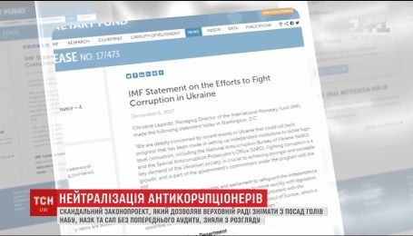 Наступ влади на антикорупційні органи не обмежиться усуненням Соболєва
