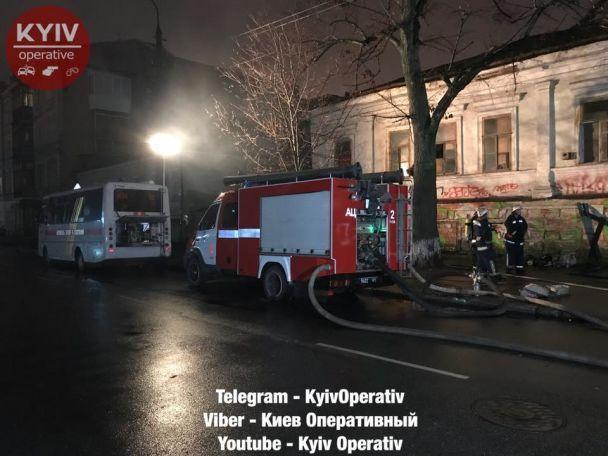 В Киеве вспыхнул памятник архитектуры на Подоле