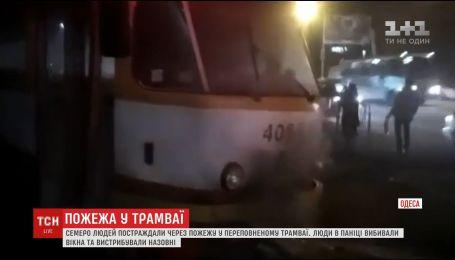 Семеро людей постраждали через пожежу в переповненому одеському трамваї