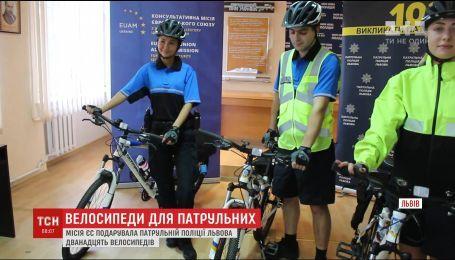 Консультативная миссия ЕС подарила патрульной полиции Львова новенькие велосипеды