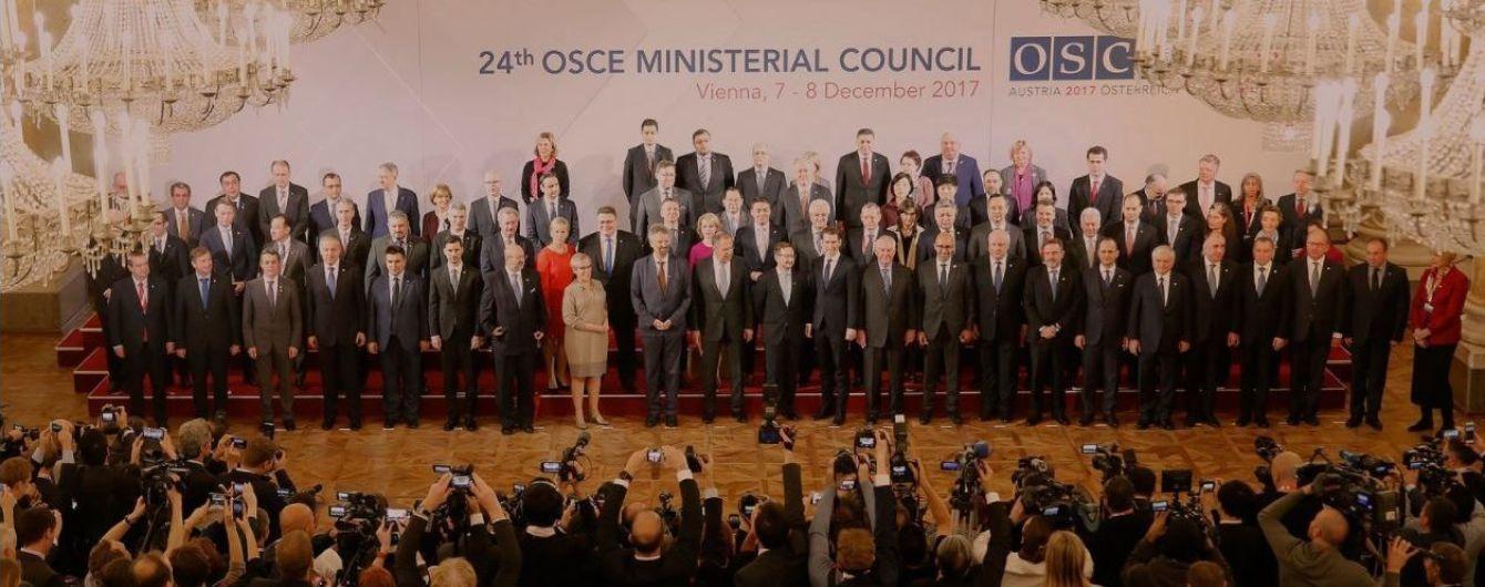 Россия должна отвечать за агрессию в Украине - Латвия