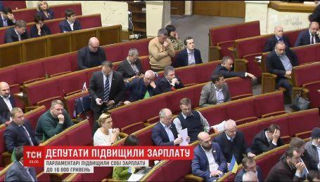 Депутати підвищили собі зарплату заднім числом