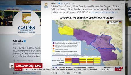Страшні пожежі в Каліфорнії: як підтримують одне одного американці