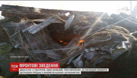Один украинский воин погиб в зоне АТО