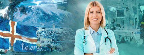 Как лечат в Исландии: дороговизна и дефицит всего