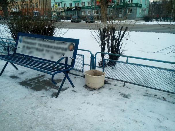 У російському місті замість урн на вулицях встановили пральні машини