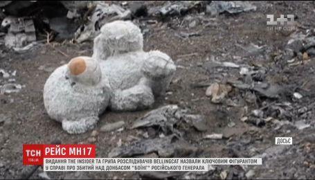 """The Insider і Bellingcat знайшли генерала РФ, який може бути причетний до катастрофи """"Боїнга"""""""