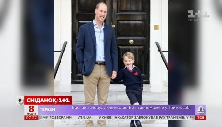 Принц Джордж зіграв у першій шкільній виставі