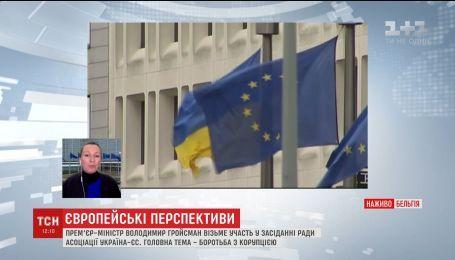У Брюсселі відбудеться круглий стіл за участі верховного представника ЄС та Володимира Гройсмана