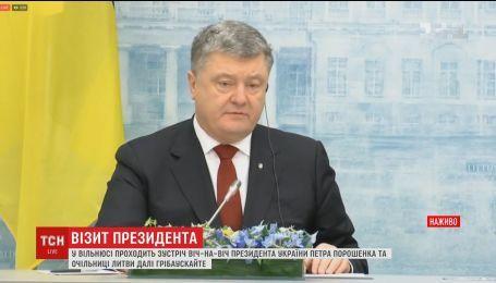 В Вильнюсе состоялись переговоры Петра Порошенко с Далей Грибаускайте