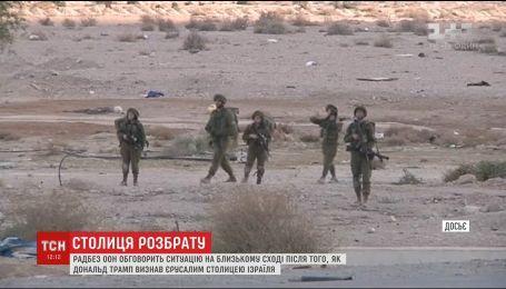 Израильские спецслужбы готовятся к массовым протестам палестинцев