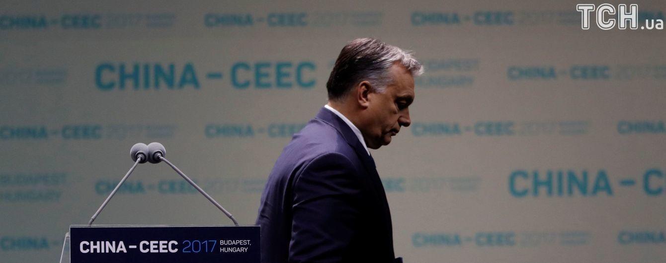Венгрия официально проиграла языковой спор с Украиной в Венецианской комиссии - Минобразования