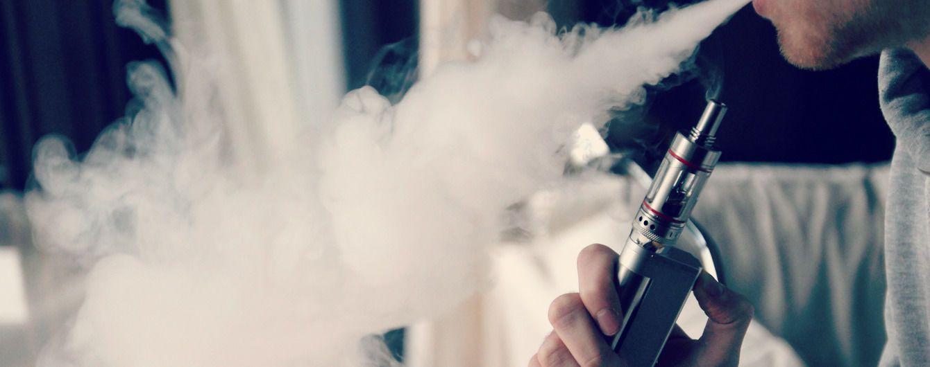 У США електронна сигарета вибухнула в руках власника та вбила його