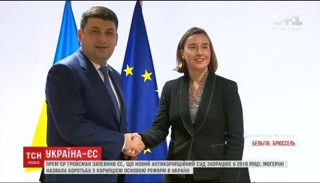На заседании совета ассоциации Украина-ЕС обсуждали борьбу с коррупцией в стране