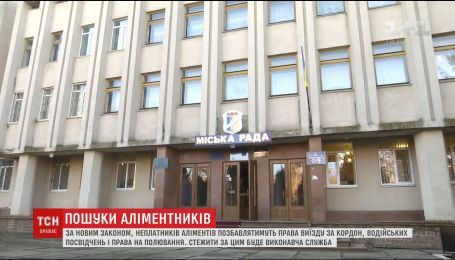 В Украине начнут применять жесткие наказания к неплательщикам алиментов