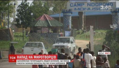 В Конго боевики напали на миротворцев ООН