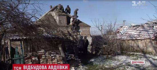 Мешканці Авдіївки дивують ремонтників із Сумщини байками про обстріли ЗСУ
