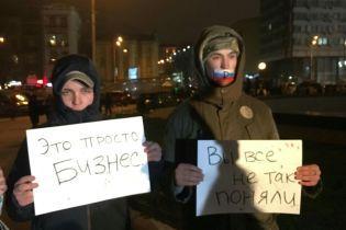 У центрі Києва проходить акція проти українських артистів-гастролерів в РФ