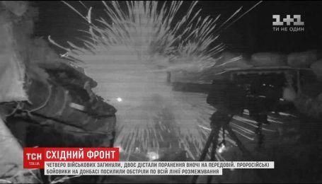 Боевики обстреляли украинские позиции с большого калибра, есть погибшие