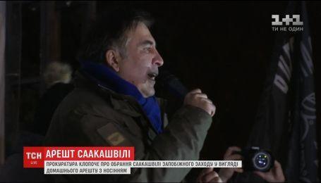 Костры под СИЗО и бессрочная голодовка: что известно о задержании Саакашвили