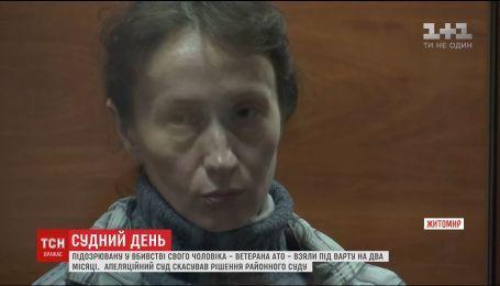 Апелляционный суд взял на два месяца под стражу женщину, которую подозревают в убийстве экс-супруга АТОшника
