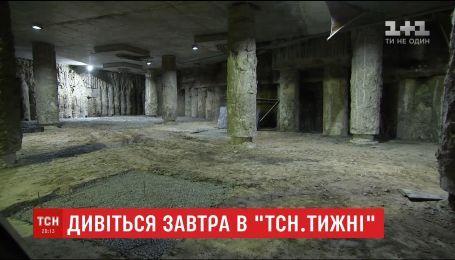 Деньги или история: ТСН.Тиждень выяснит судьбу древнекиевских усадеб, найденных на Почтовой площади