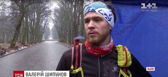Львівський айтішник пробіг 180 км за день заради своєї мрії
