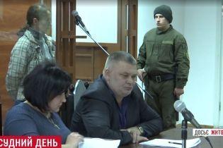 На Житомирщине суд пересмотрел меру пресечения женщине, которая застрелила героя АТО