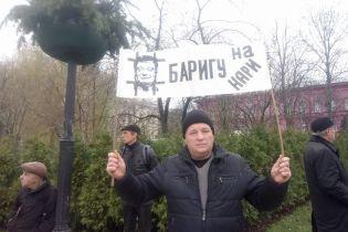 """У Києві стартував """"Марш за імпічмент"""", організований соратниками Саакашвілі"""