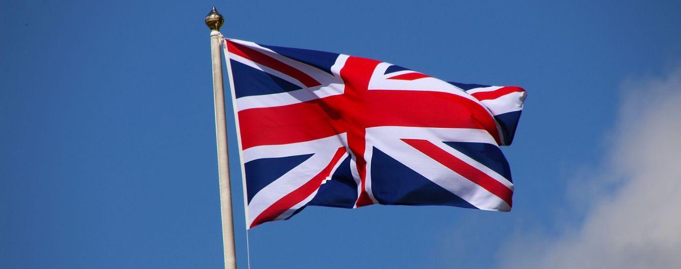 Велика Британія закликала Росію звільнити українських політв'язнів