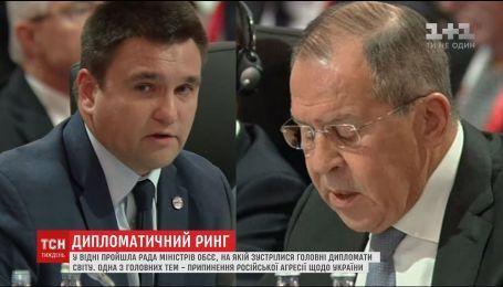 В Вене состоялась первая с начала войны в Донбассе встреча министров МИД Украины и РФ