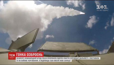 РФ розробила ядерні ракети середньої дальності