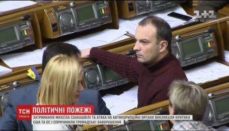 Непростой арест Саакашвили и давление на антикоррупционеров: события, что возмутили зарубежных партнеров