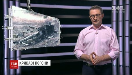 Жесткие алименты, польские скандалы и Олимпиада без РФ - самые интересные события недели