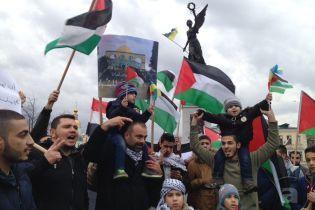 В Харькове палестинцы устроили акцию протеста против решения Трампа по Иерусалиму