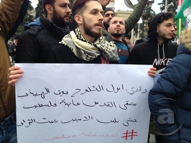 У Харкові палестинці протестували проти рішення Трампа щодо Єрусалиму