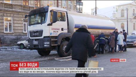 Выходные без воды: во Львове наконец отремонтировали водопровод