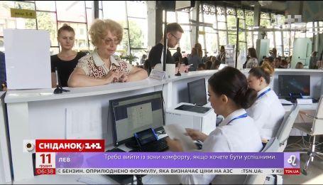Полгода безвиза: как путешествуют украинцы