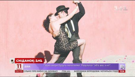 Мир отмечает День самого страстного танца – танго
