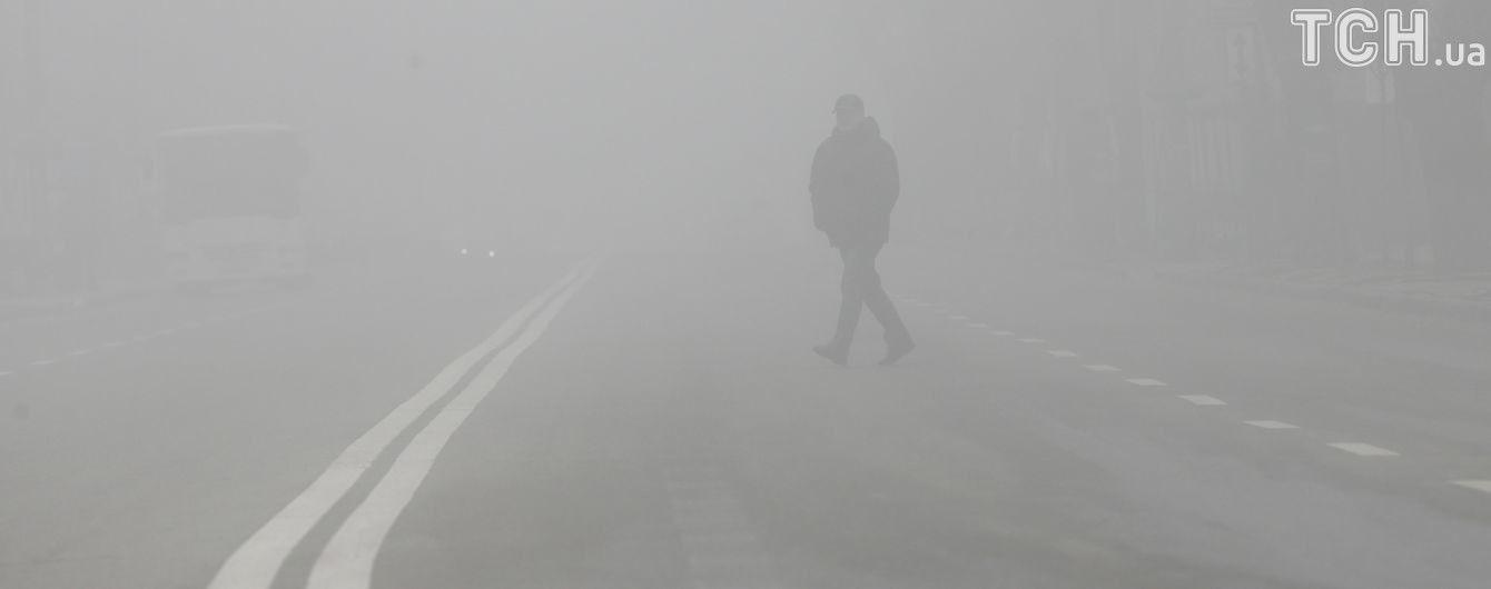 У Києві очікується туман, водіям рекомендують знизити швидкість