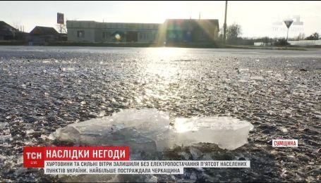 Полтысячи населенных пунктов по всей Украине оправляются от сильных ветров и метелей