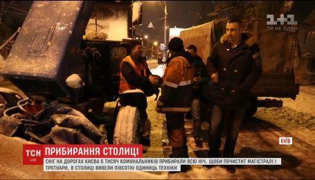 Виталий Кличко остался недоволен работой очистной техники в Киеве