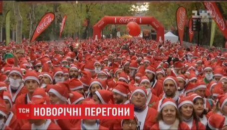 В Европе новогодние персонажи устроили благотворительные забеги для борьбы с раком