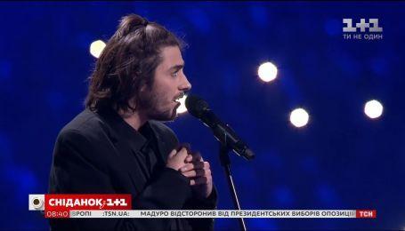 """Зіркова історія переможця """"Євробачення 2017"""" Сальвадора Собрала"""
