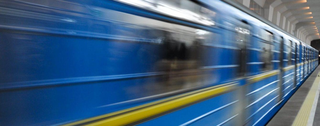 В Киеве остановилась часть одной из веток метрополитена