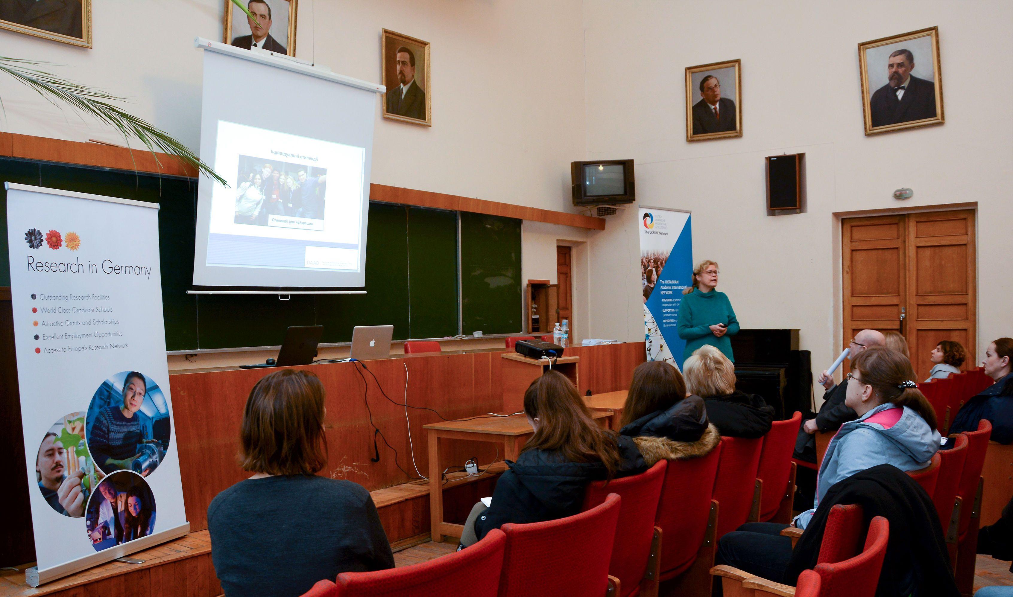 Німецько-український форум молодих дослідників_2