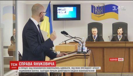 Янукович вернул в судебный процесс частных адвокатов по делу о государственной измене