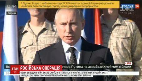Путін у Сирії дав новий наказ щодо дій російських військових
