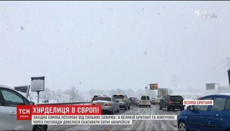 Снегопады в Великобритании и Германии вызвали транспортный коллапс